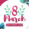 Womens-day-2018